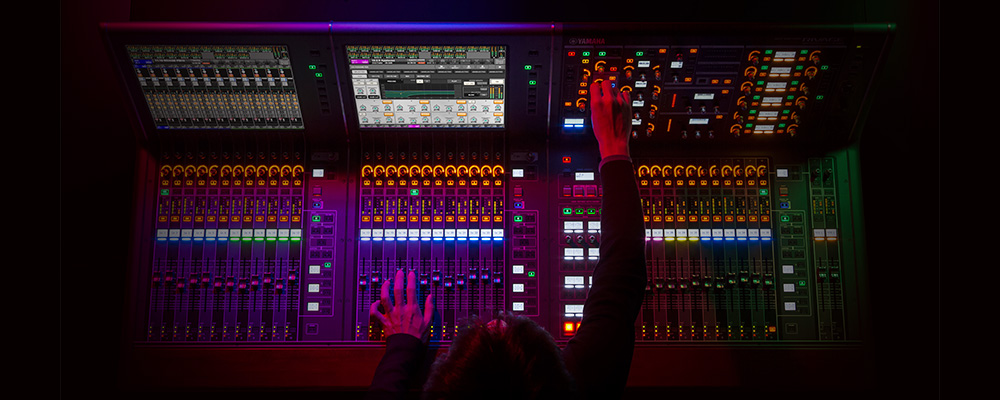 Professional Audio - Yamaha Corporation