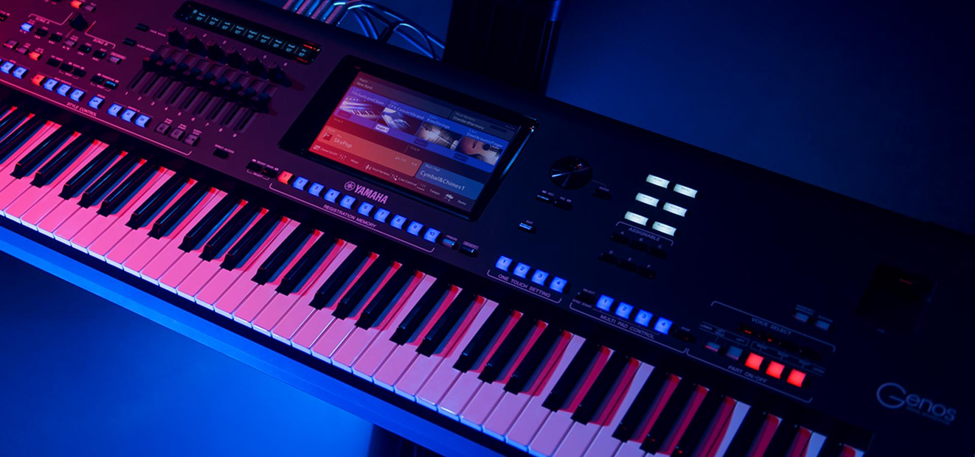 חכמה, חדשנית ומוזיקלית - ה-Genos מציגה מערכת הפקה והופעות שלמה מ-Yamaha