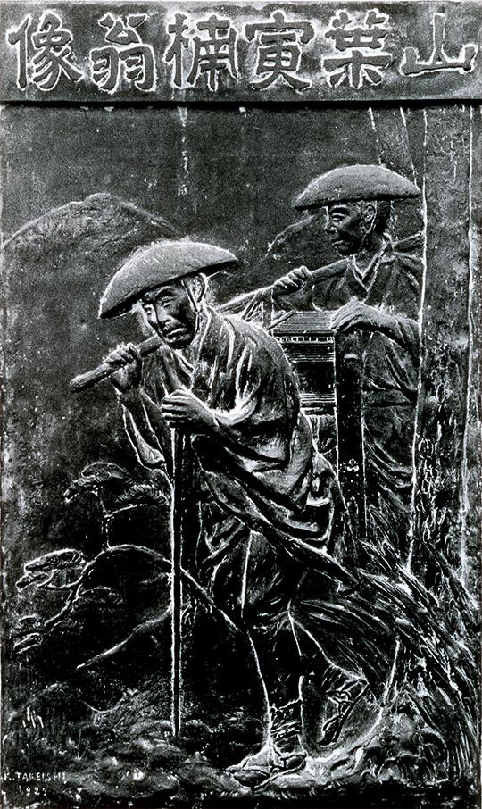 [ Image ] Bas-relief