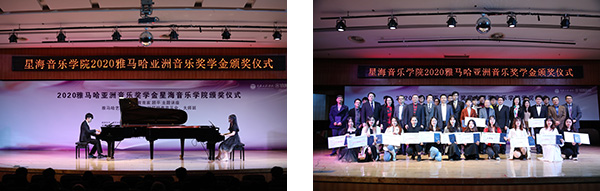 [ image ] Piano scholarship recipients' concert (China)
