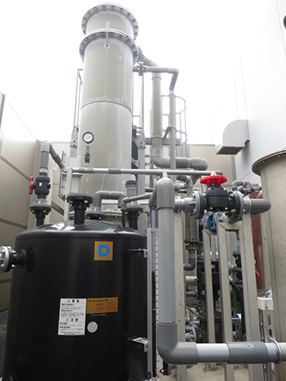 [ photo ] Groundwater purification equipment at the headquarters office