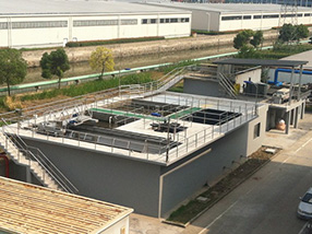 [ image ] Wastewater treatment facility (Hangzhou Yamaha)