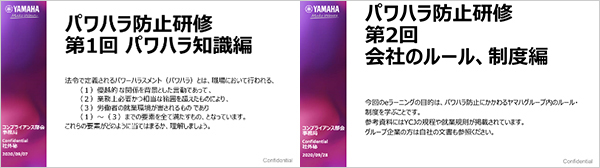 [ image ] Overseas versions of the Code of Conduct booklet
