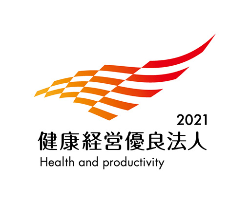 [ image ] Certified as Health and Productivity 2018 Logo
