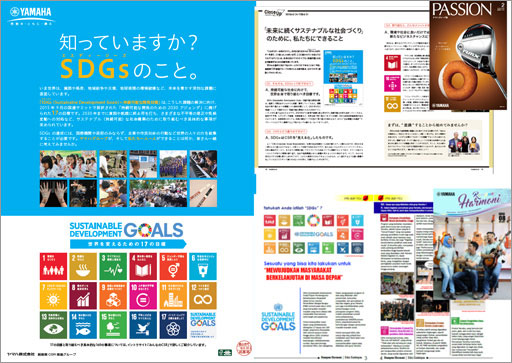 [ image ] Posters and Company newsletters introducing the SDGs