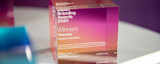 [ Thumbnail ] Yamaha Acclaimed as Winners in the Japan Branding Awards 2020