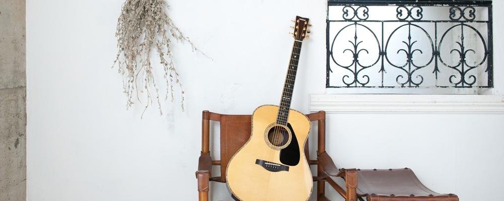 acoustic guitar musical instrument guide yamaha corporation. Black Bedroom Furniture Sets. Home Design Ideas