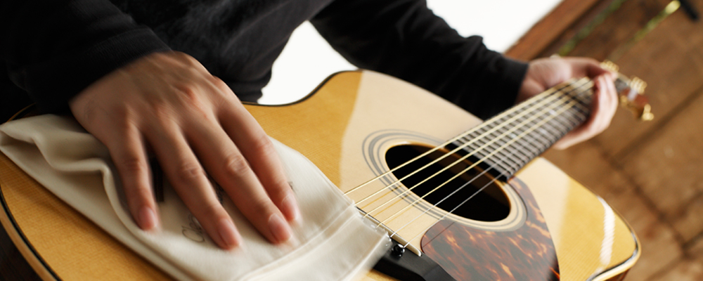 Care and Maintenance of an Acoustic Guitar FCare and