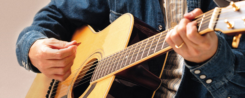 How To Play The Acoustic Guitar Uff1atime To Master Tuning - Musical Instrument Guide