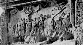 A trumpet depicted in the Triumphal Arch of Titus. Jerusalem, second century
