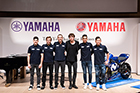 "[ image ] The ""Two Yamahas"", Yamaha Corp. and Yamaha Motor, Join Forces in a Single Event―Two Yamahas, One Passion -RIDERS MEET PIANIST- Event Presented in Video"
