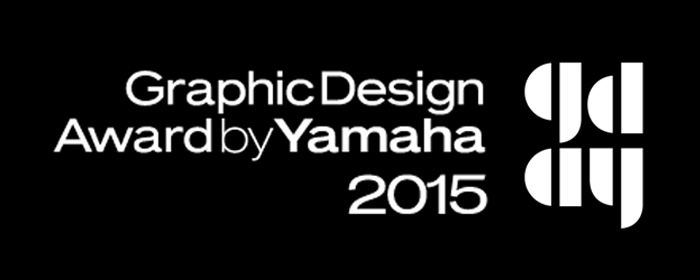Graphic Design Award by Yamaha 2015