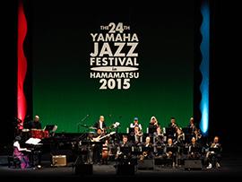 [ 画像 ] 昨年の「ヤマハ ジャズ フェスティバル」