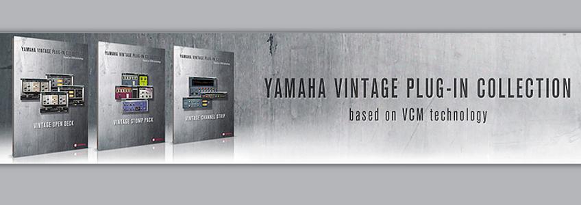 yamaha vintage plug-in collection