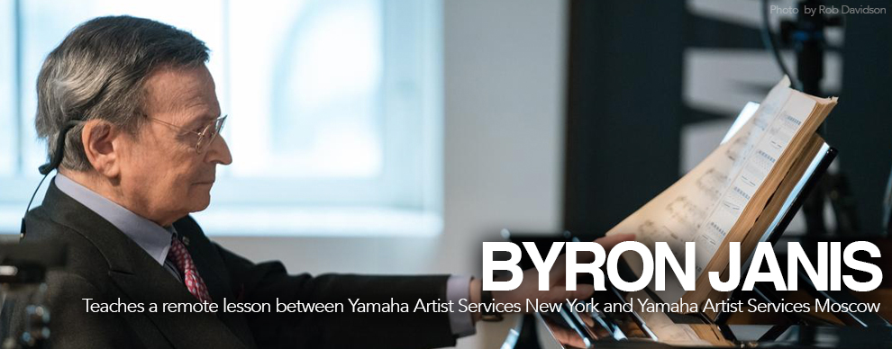 Yamaha artist Byron Janis - Teaches a remote lesson between YASI NY and YASI Moscow
