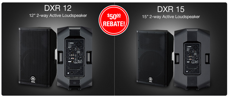 Dxr 2014 rebate home for Yamaha dxr series