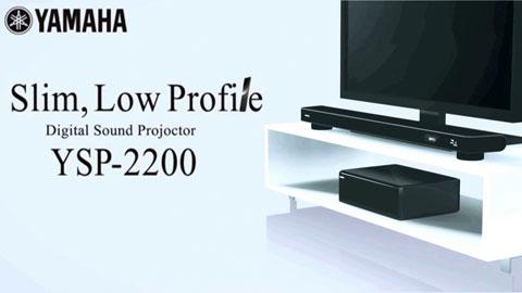 YAMAHA YSP-2200 PV