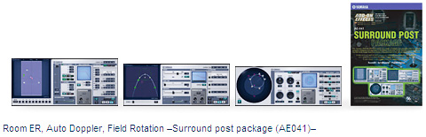 Surround Post Packages