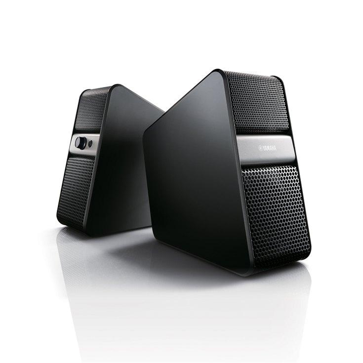 Yamaha hangszóró