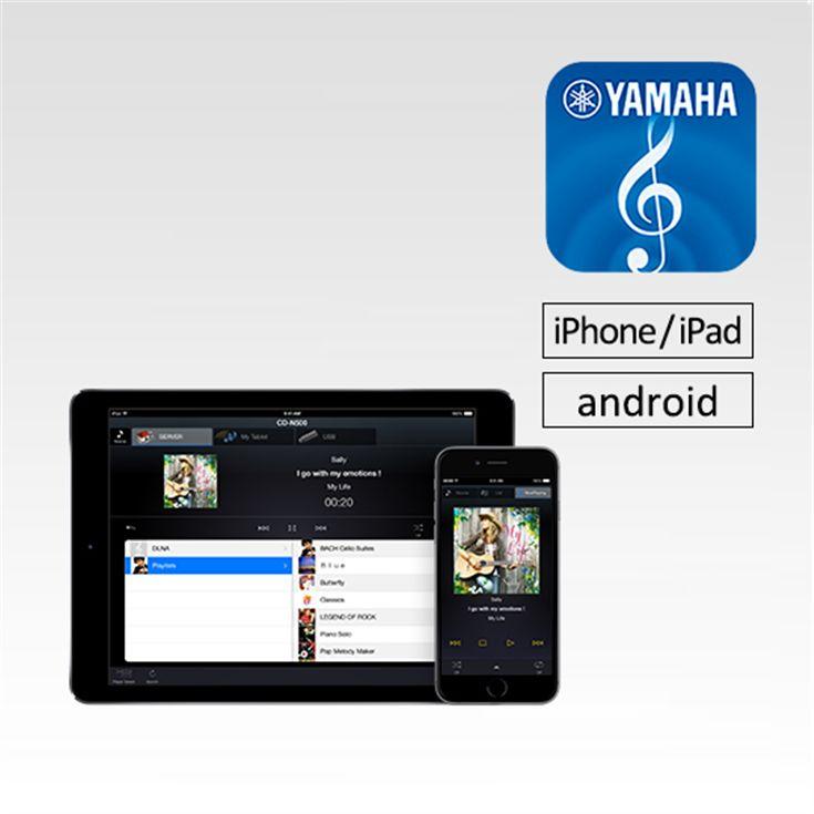 yamaha av controller app for mac