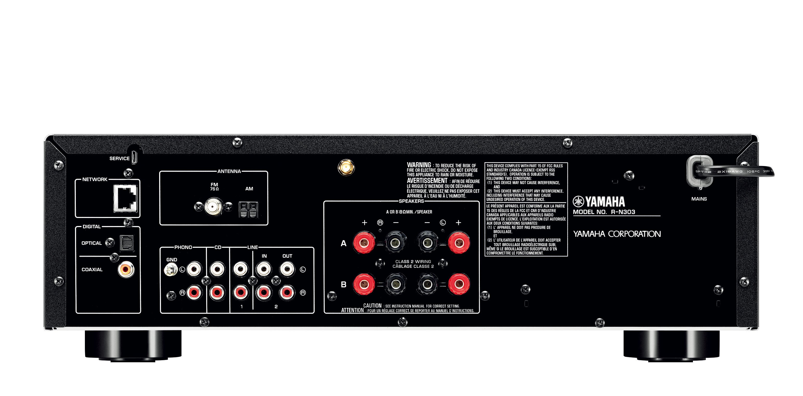 R-N303 Network Stereo Receiver - Overview - Hi-Fi Components