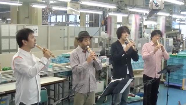 Kuricorder Quartet with Plant-based Plastic Recorders