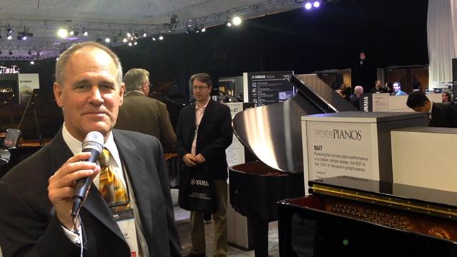 New SU7 Upright Piano