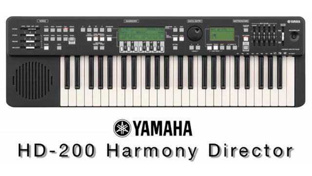 HD-200 Harmony Director